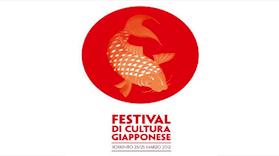 Festival della Cultura Giapponese